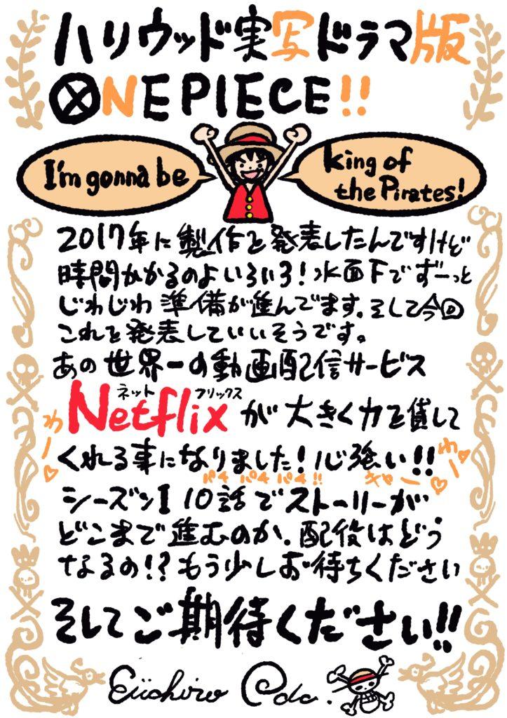 One-Piece-The-Movie-วันพีซ-เดอะมูฟวี่
