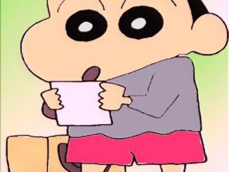 ชินจัง