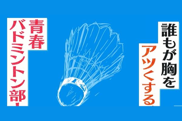อนิเมะของญี่ปุ่น